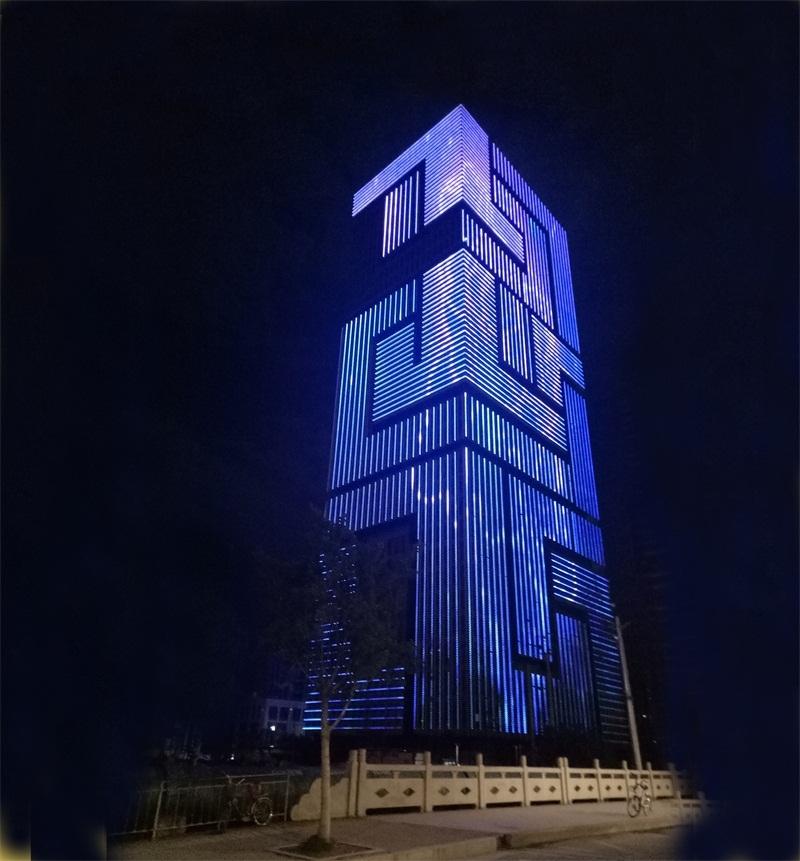温州-建设大厦