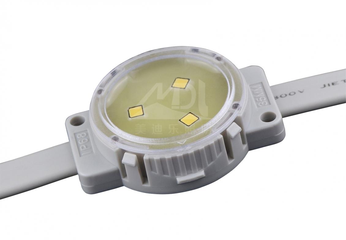 led点光源厂分析点光源的质量怎么样