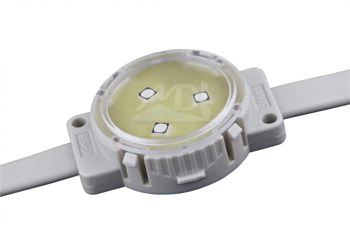 分析led点光源的安装和使用及应用场所