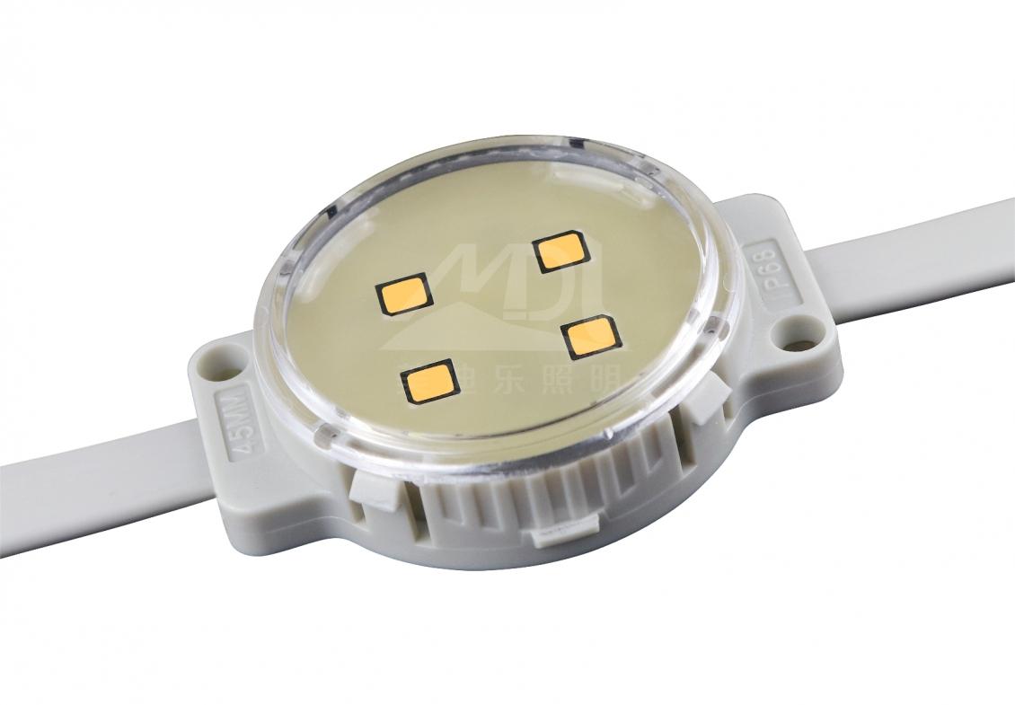 说一下led点光源厂家如何让产品在国内乃至国际市场上占据一席之地