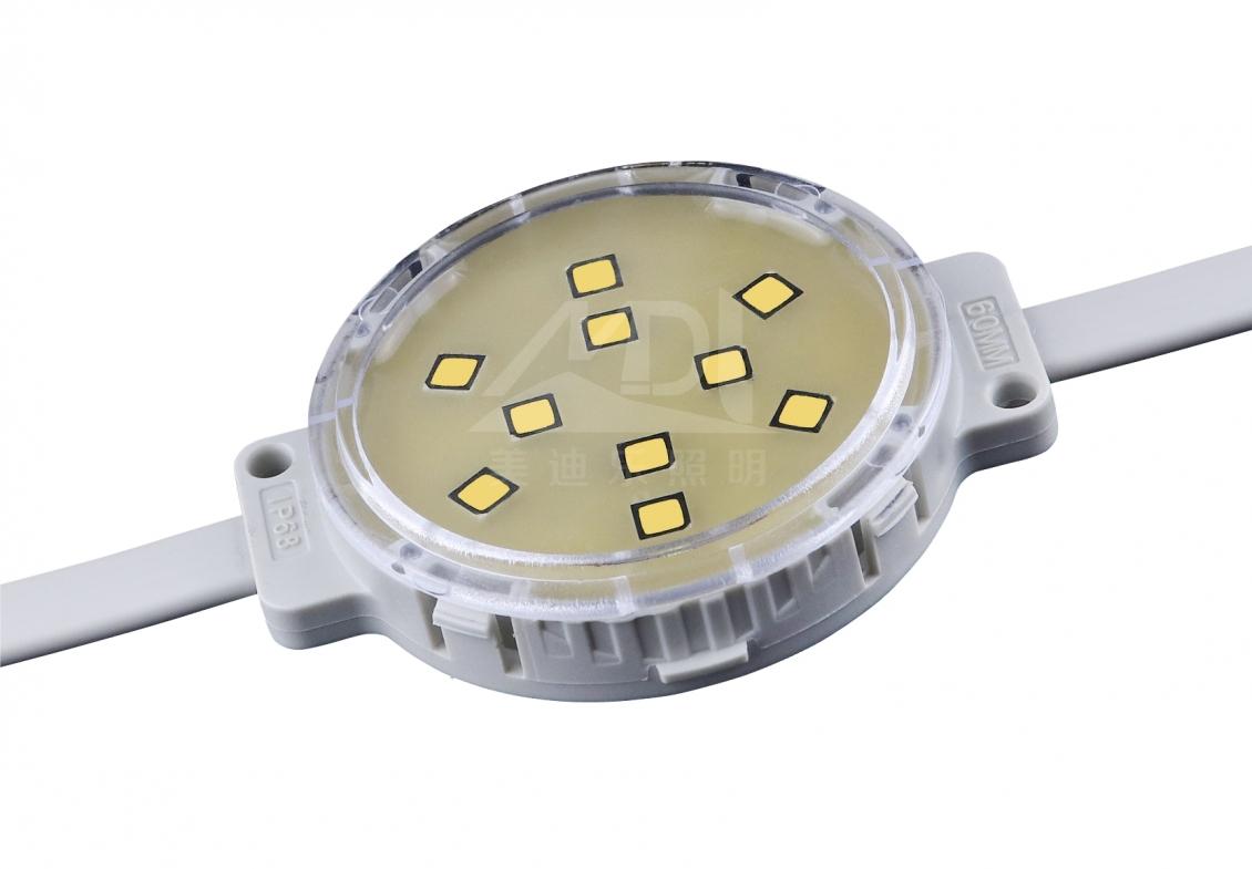 led点光源厂告诉你点光源分为目标点光源和自由点光源
