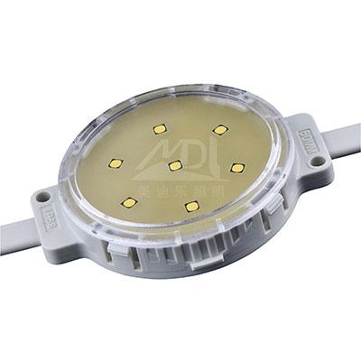 led像素点光源的产品外壳是一个较难解决的问题