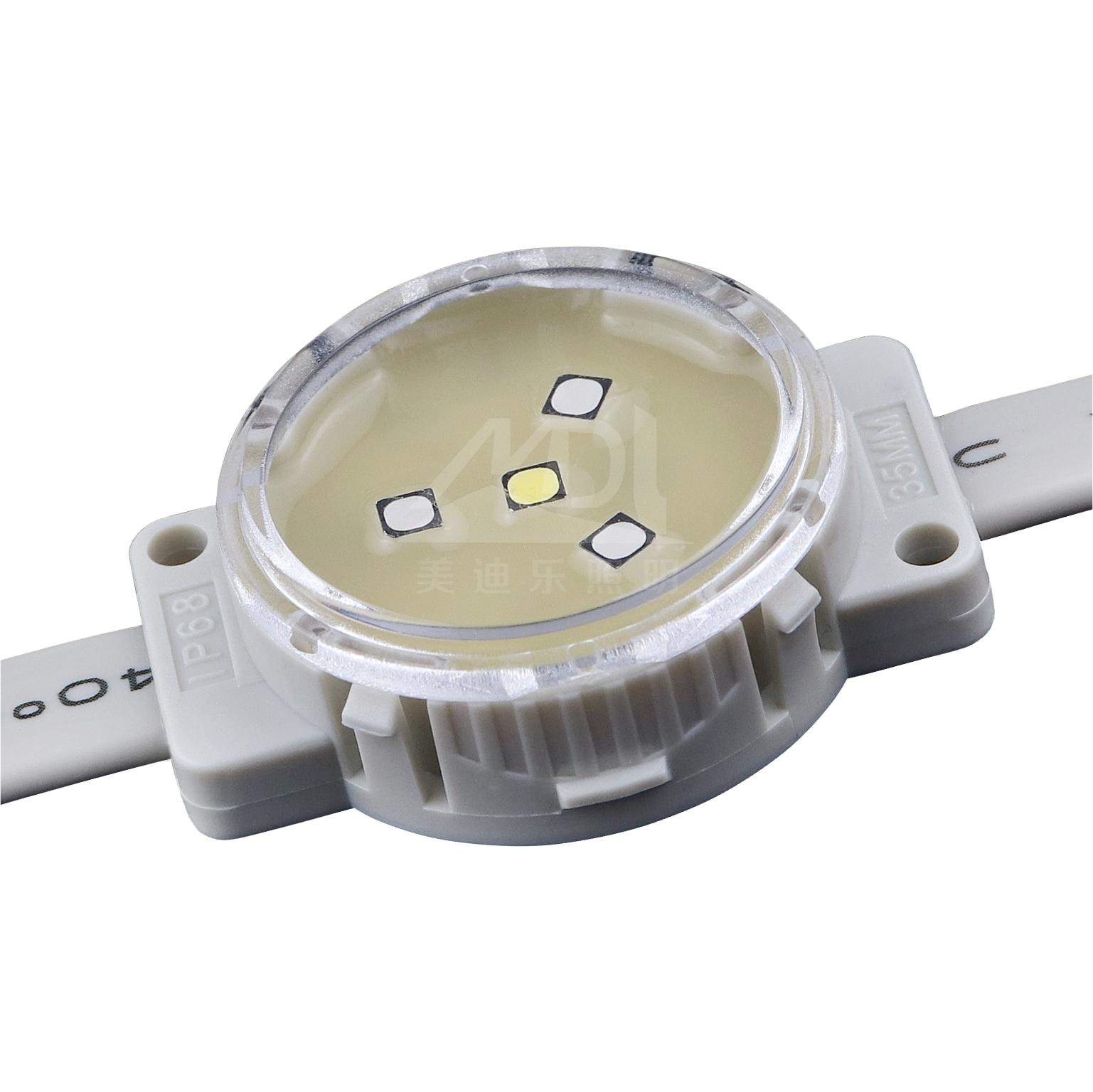 中山LED点光源