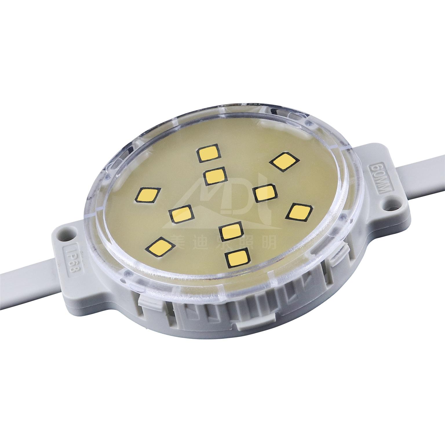七彩led像素灯