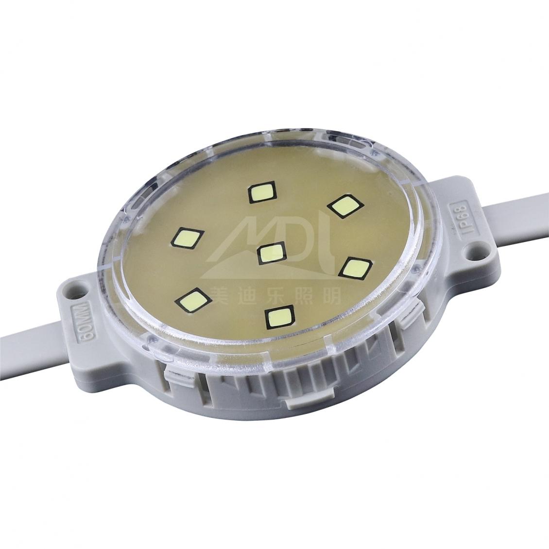 led全彩像素灯